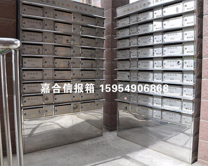 济南信报箱厂家
