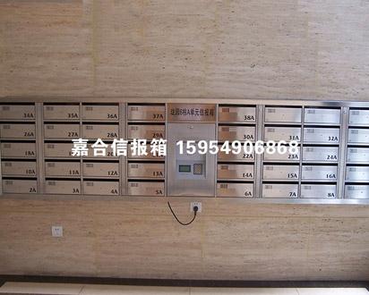 不锈钢信报箱-jn003