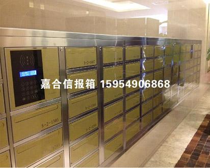 不锈钢信报箱-jn002