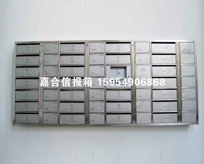 不锈钢信报箱-jn005