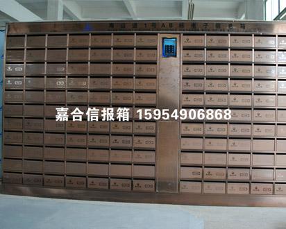 不锈钢信报箱-jn006