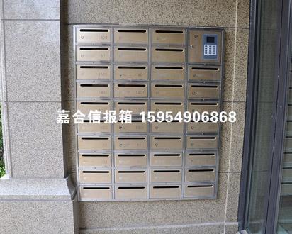 不锈钢信报箱-jn007