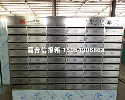 落地式信报箱-jh004