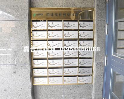 嵌入式信报箱-jh009