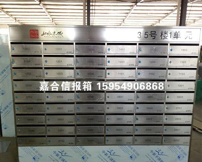 不锈钢信报箱的焊接加工